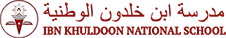 Ibn Khuldoon Logo